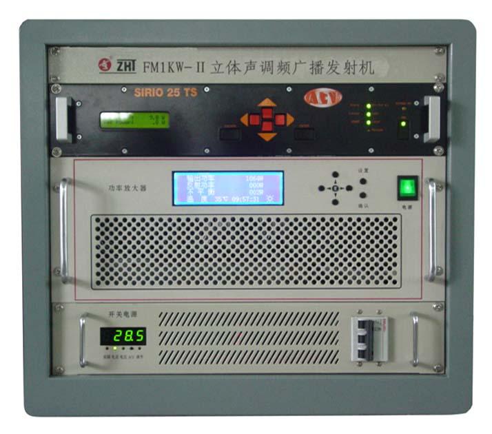 1kw立体声调频广播发射机