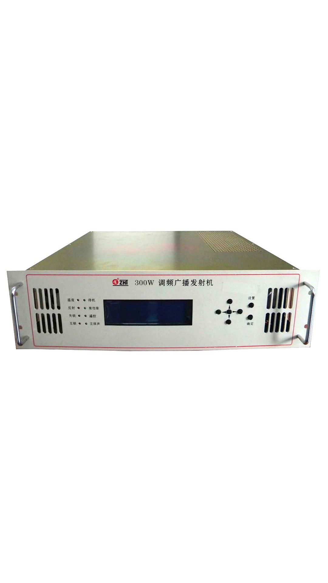 300w立体声调频广播发射机